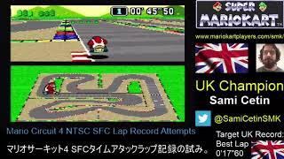 "Super Mario Kart SNES Time Trial NTSC Mario Circuit 4 Lap:  0'17""56 by Sami Cetin"