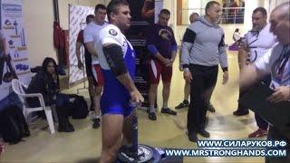 Русский хаб или супер сила пальцев / Russian Hub. WAA World Champ. Oct.30, 2016