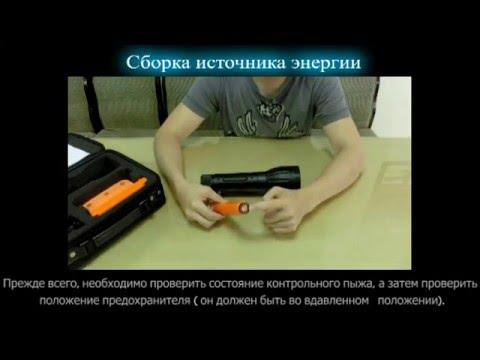 Видео Инструкция по обращению граждан в муниципальном образовании