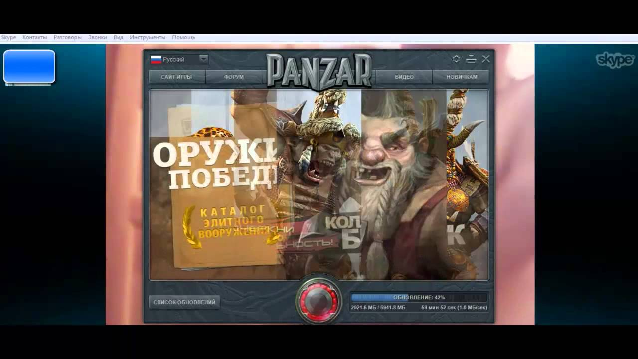 Русские вебки с разговорами — photo 10