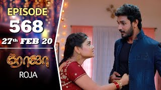ROJA Serial   Episode 568   27th Feb 2020   Priyanka   SibbuSuryan   SunTV Serial  Saregama TVShows