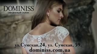 Элегантные свадебные платья Lite By Dominiss  коллекция 2016 в Харькове