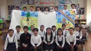 タイに日本語でメッセージ(アートマイル)鳴鹿小学校