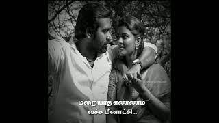 Pallakku Kuthiraiyila | Periya Veettu Panakaran | Karthi Tamil What's App Status