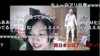 西日本シロアリ TV-CM「うしろ」篇 【2013年版】