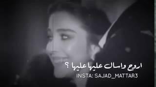 راغب علامة - قلبي عشقها / حالات وتس آب