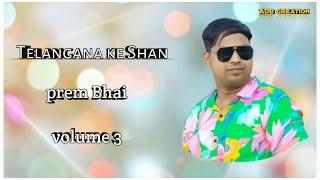 TELANGANA KI SHAN SHANKERMUT PREM BHAI VOLUME 3