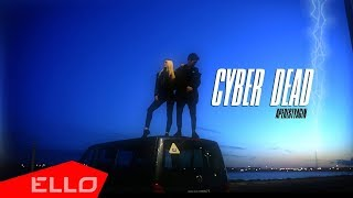Aperestyagin - Cyber Dead