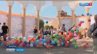 масштабные гуляния в День города прошли в Энгельсе