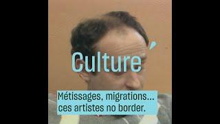 #AVIGNON Métissages, migrations... ces artistes no border - #CulturePrime | Archive INA |