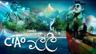 Ciao Malli karaoke by Sandaru Weerasekara