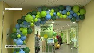 Сбербанк отметил 178-й день рождения акцией «Зеленый день»
