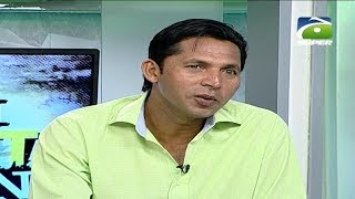Yeh Hai Cricket Pakistan 07-December-2017 Part 01 | GEO SUPER