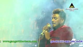 Ekamath Eka Dawasaka (Season Ticket Theme Song) - Thiwanka Dilshan | Purple Range - Nilwella 2019
