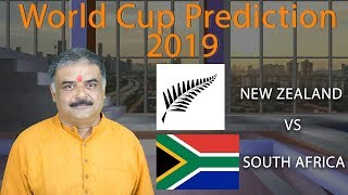 New Zealand vs South Africa  | 25th World Cup Match Prediction 2019