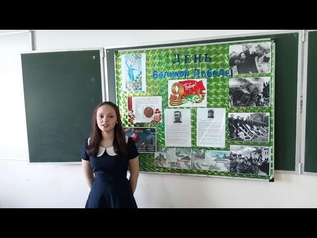 Изображение предпросмотра прочтения – ЕкатеринаСазанова читает произведение «Война сорок первого года» В.Снегирева