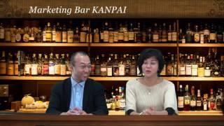 両想いコンセプトビジネス倶楽部 http://kanpai-kanpai.com/rcbc/ RC...