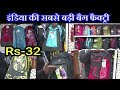 Wholesale Bags Market,Cheap Price,Bag Manufacturer,Bags Wholesale Market,Laptop Bags,School Bags
