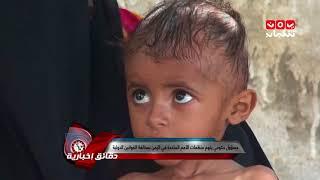 دقائق خبرية 20-10-2017 | يمن شباب