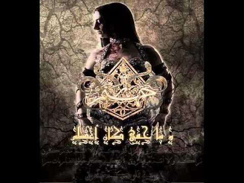 narjahanam wa ma khhufiya kana a atham full album