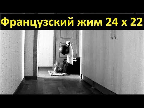 Французский жим с гирей 24 кг на 22 раза - Ламонов Владимир. Французский жим лежа 24 кг на 22 раза