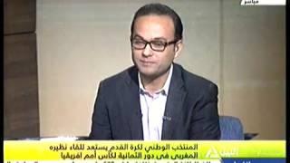 ايمن عبد النور السبب الرئيسى فى خروج تونس وساديو مانى سبب خروج السنغال