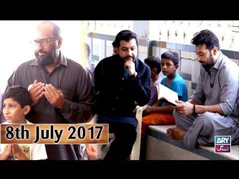 Salam Zindagi   Tribute to Abdul Sattar Edhi   8th July 2017