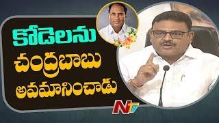 YSRCP Leader Ambati Rambabu Slams Chandrababu Over Allegations On YCP Govt || Press Meet
