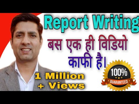 How to Write a Report /Report Writing/Report Writing Format
