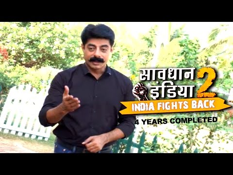 Savdhaan India - India Fight Back - 22nd April 2018 | Sushant Singh, Divya Dutta Interview