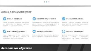 Как заработать 2000 рублей в день сидя дома? Удаленная работа Workzilla
