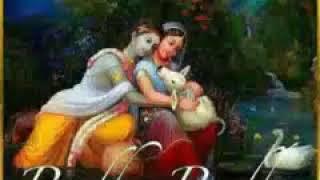 Meri vinti Yahi Hai Radha Rani dharmik song ringtone