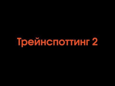 Расписание. Новый уровень кино в Омске
