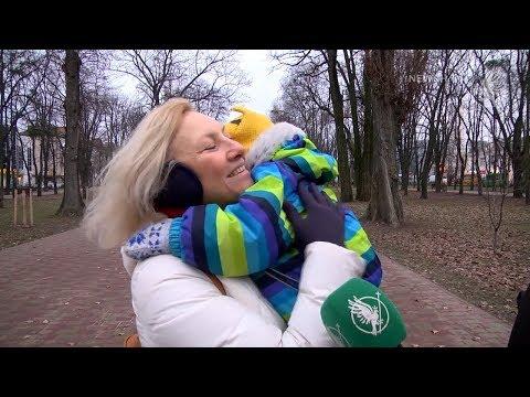 Телеканал Новий Чернігів: Міжнародний День обіймів  | Телеканал Новий Чернігів