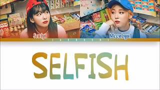 [2.97 MB] Moonbyul (문별) - SELFISH (feat. SEULGI of Red Velvet) (Color Coded Lyrics Eng/Rom/Han)