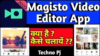Magisto App | How to use Magisto Video Editor App hindi screenshot 4