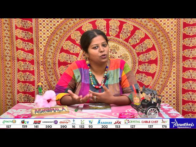 Nangaiyar Neram - தொழில் பழகு | Arts and Crafts | Videos | Velicham Tv Entertainment