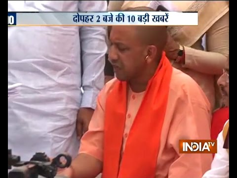 10 News in 10 Minutes   27th March, 2017 - India TV