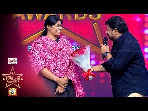 மனைவியிடம் I Love You சொல்ல வெட்கப்பட்ட Gopinath | Galatta Nakshatra Awards