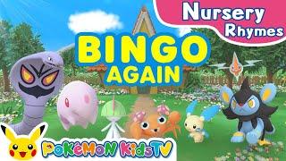 Pokémon Spelling Song 2 (BINGO AGAIN) | Nursery Rhyme | Kids Song | Pokémon Kids TV