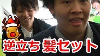サンタもるさん→http://www.youtube.com/user/TheMorusaism?feature=mhe...