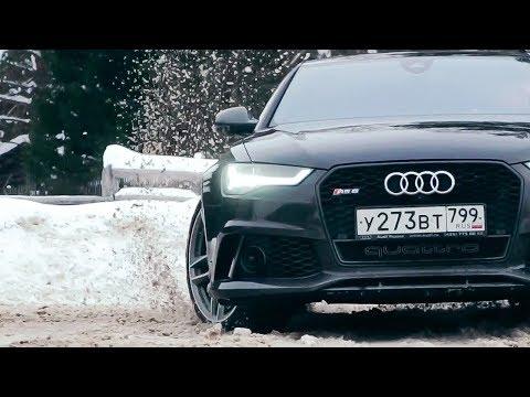Audi RS6. Что может быть быстрее зимой? Anton Avtoman.