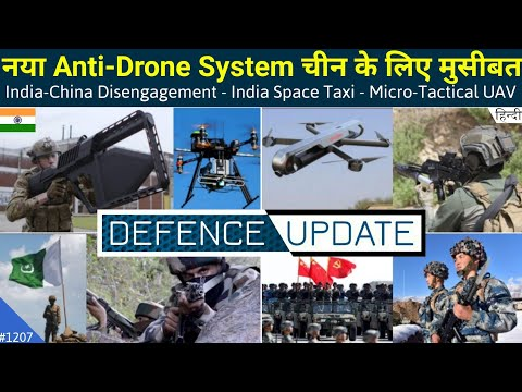 Defence Updates #1207 - India Micro-Tactical UAV, New Anti-D