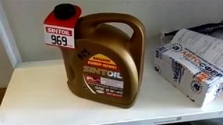 Моторное масло Sintoil Платинум 5w40 SNCF/ SINTEC платинум 5w40