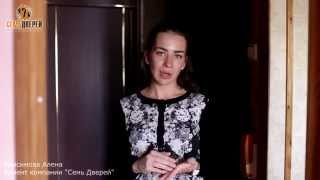 видео металлические двери нижний новгород