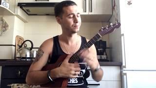 Макс Барских Туманы Разбор на укулеле