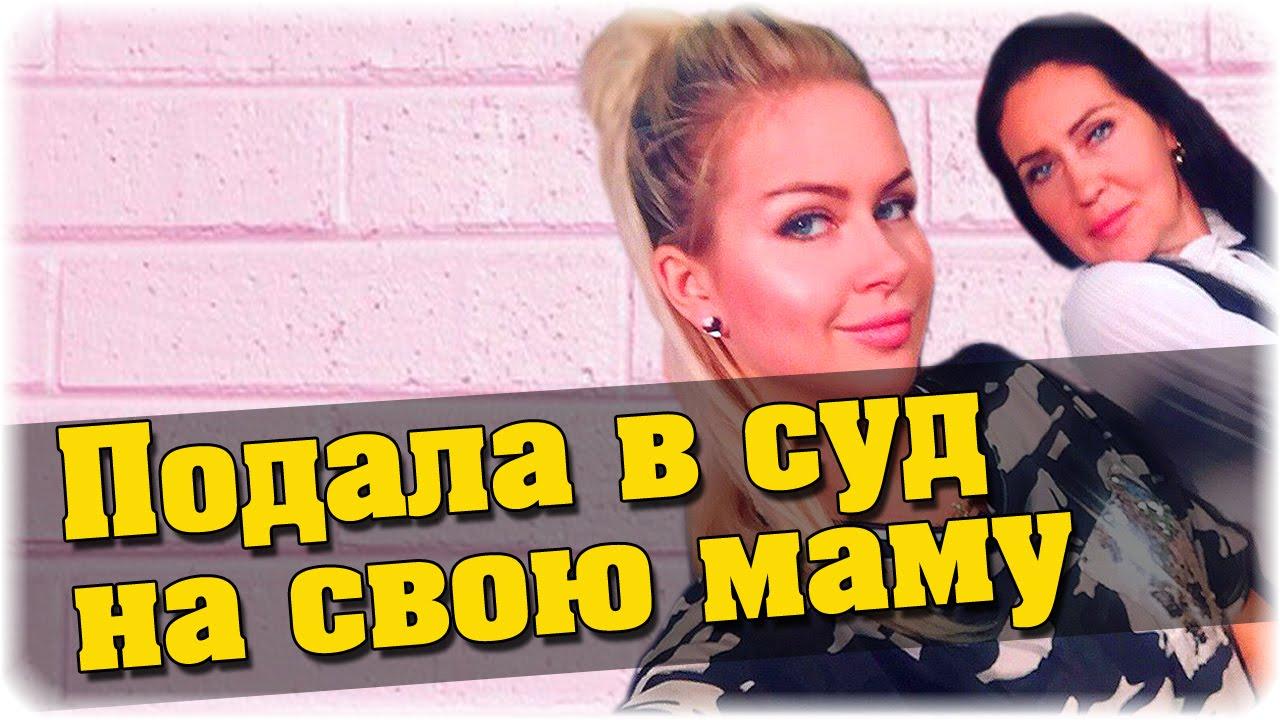 «Вчерашний Выпуск Дома 2 Вечерний Смотреть Онлайн» / 2017