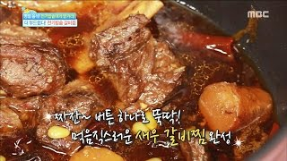 [Happyday]Braised Short Ribs  …