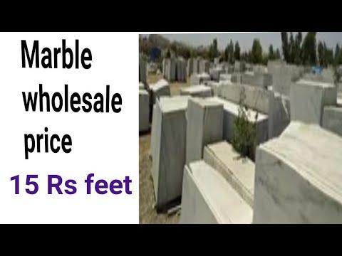 Indian White Marble Price In India Rajnagar Mandi Wholesale Marble Price