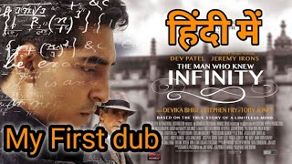 The man who know infinity (trailer in Hindi)